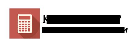 Калкулатор - ветроупорни завеси